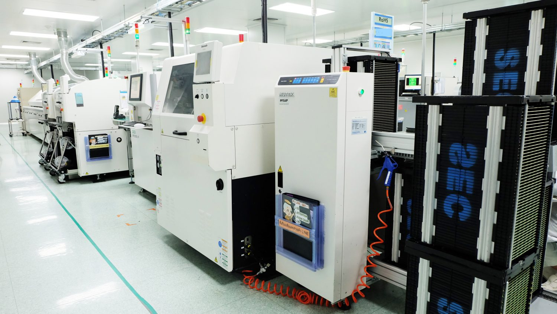Machine Summit Electronics Component Co Ltd