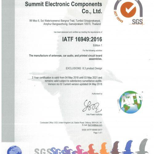 Sec Certificate IATF 16949 2016