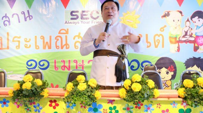 Songkarn Festival 2018