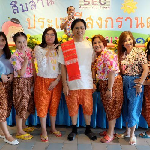 2018 Songkran 01