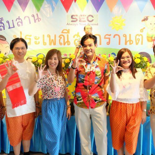 2018 Songkran 02