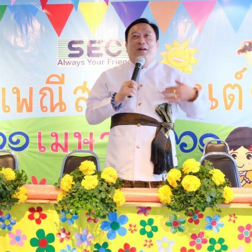 2018 Songkran 05