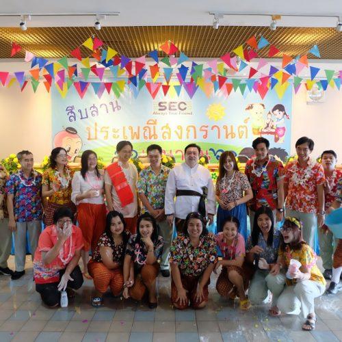 2018 Songkran 19