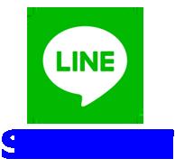 SEC LINE